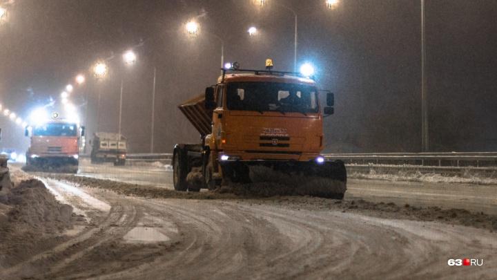 «Уберите машины!»: вмэрии Самары рассказали, какие дороги успеют почистить за ночь