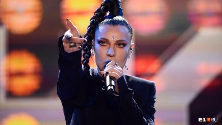 Интервью без журналиста: певица Ёлка в прямом эфире пообщалась с читателями E1.RU
