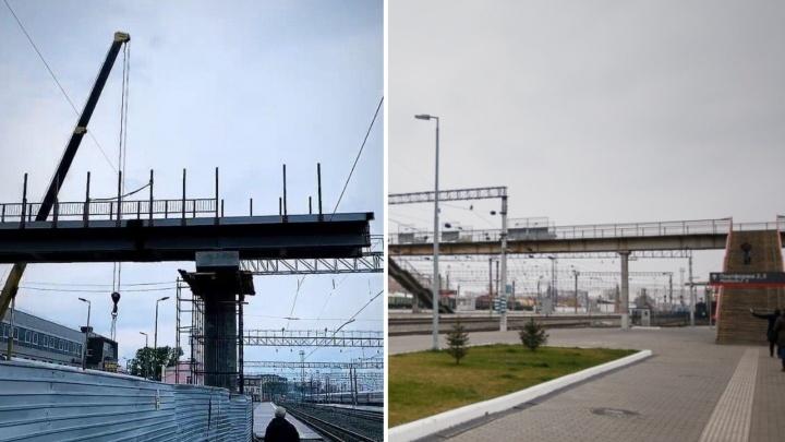 На тюменском вокзале к концу года появится новый надземный переход. Старый тоже немного переделают