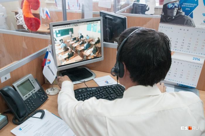 За видеонаблюдение за свердловскими школьниками во время сдачи ЕГЭ заплатят 28 миллионов