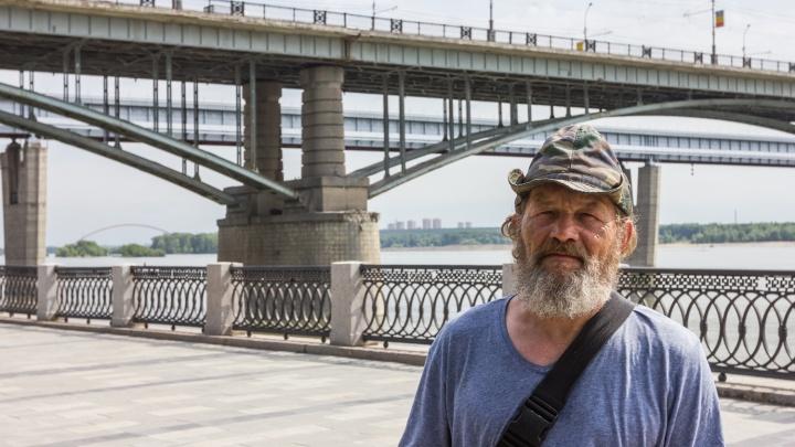 Бывший военный за год дошёл пешком из Москвы до Новосибирска