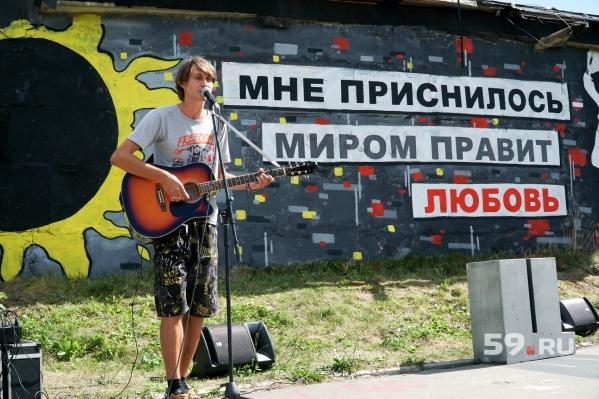 На открытии стены Цоя выступили пермские музыканты