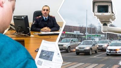 Как камеры на дорогах Самары «отстреливают» водителей-нарушителей