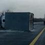 Жертва скользкой дороги: перевернувшаяся возле Платова «Газель» перегородила трассу