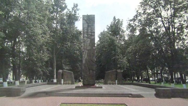 Камни выше роста человека: в Ярославле хотят переделать уже существующий обелиск Победы
