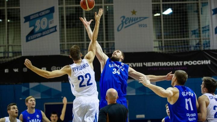 Баскетбольный клуб «Самара» разгромил в гостях питерский «Зенит»