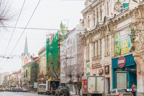 Исторический центр Самары хотят сберечь и модернизировать