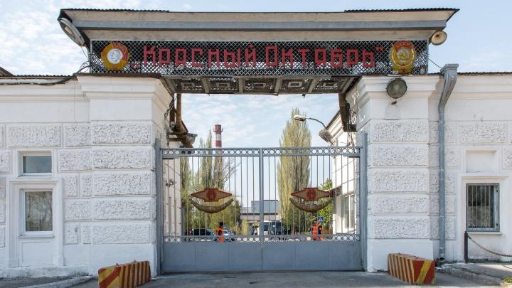 Рядом с волгоградским комбинатом «Красный Октябрь» нашли боеприпас