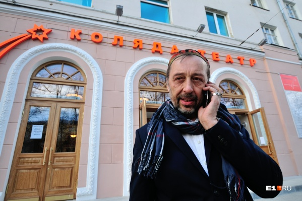 Когда Коляда позвонил мошенникам, они попытались продать ему билет на спектакль