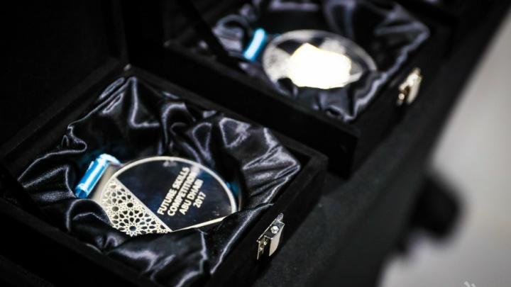 Студент из Башкирии стал призёром Международного чемпионата WorldSkills в Абу-Даби