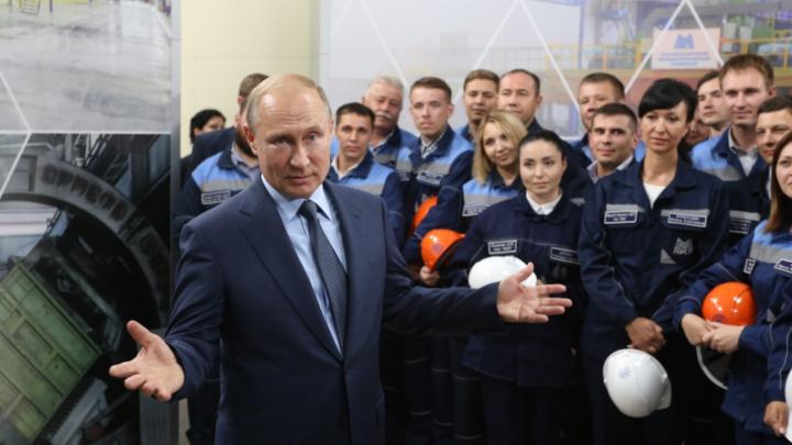Владимир Путин официально перенёс саммиты ШОС и БРИКС из Челябинска в Санкт-Петербург