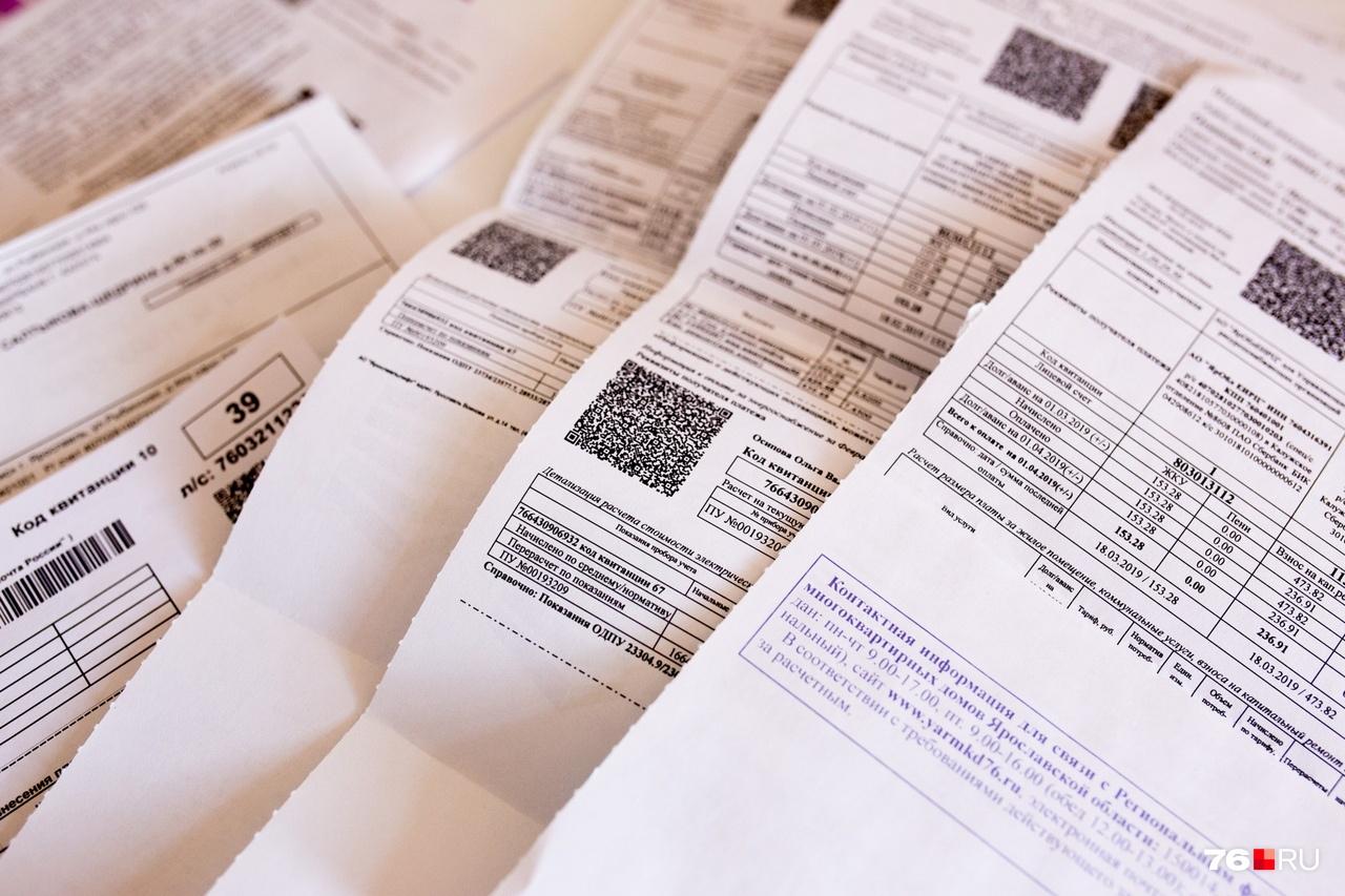 Жильцы получают по одной квитанции от каждого поставщика, а вместе с этим — платежки от мошенников