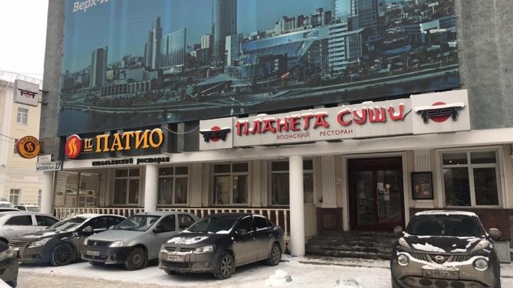 Владельцы сети «IL Патио» решили продать один из ресторанов в Екатеринбурге