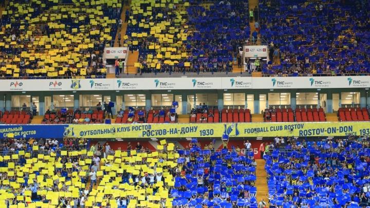 Двойной тариф: ФК «Ростов» потратит 2,6 миллиона рублей на авиарейс до Екатеринбурга и обратно