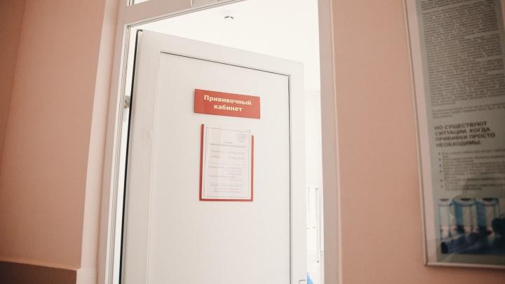 В школе Заводоуковска ввели карантин из-за девочки, заболевшей корью