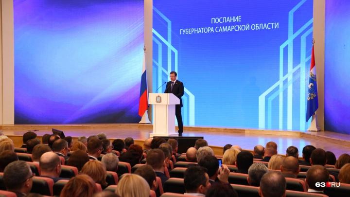 «Вы под стеклянным колпаком»: Азаров попросил самарских чиновников следить за своими словами