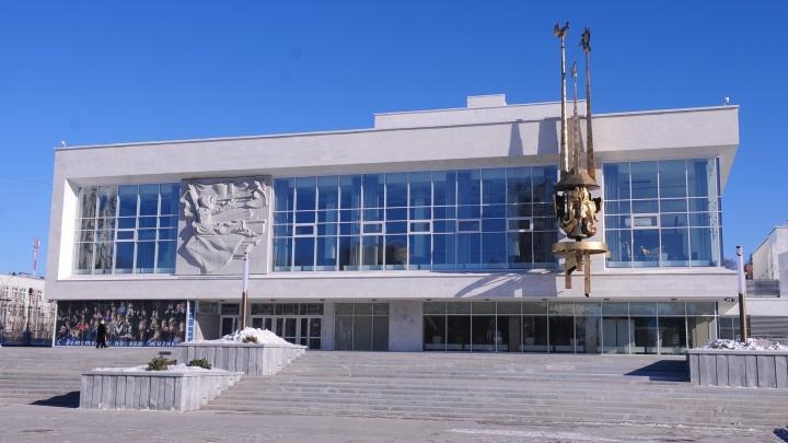 В Екатеринбурге в понедельник устроят распродажу билетов в театры со скидкой до 90%
