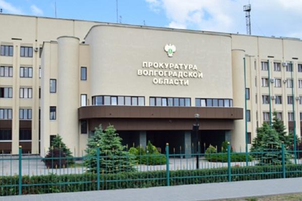 Депутаты сложили полномочия после прокурорской проверки