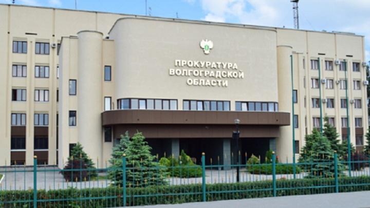 В Волгоградской области 10 депутатов лишили полномочий