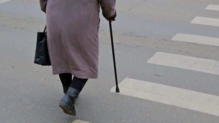С 2020 года в Красноярском крае вводится доплата к пенсии. Кто будет ее получать?