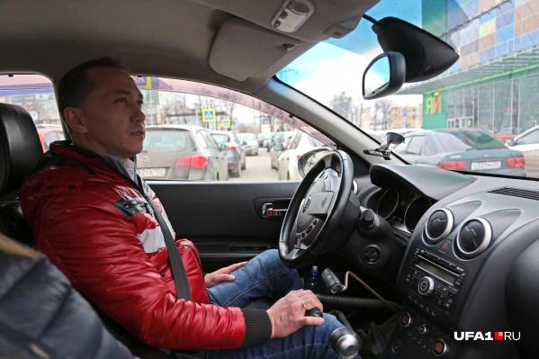 Марат Юсупов— водитель с более чем 20-летним стажем