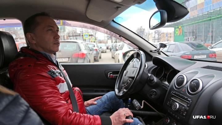 «Вы правда хотите быть на нашем месте?»: паралимпиец выяснил, легко ли инвалиду припарковаться в Уфе