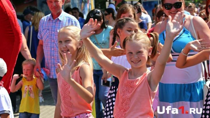В уфимском Аксаковском саду пройдёт праздник «Крепкая семья»