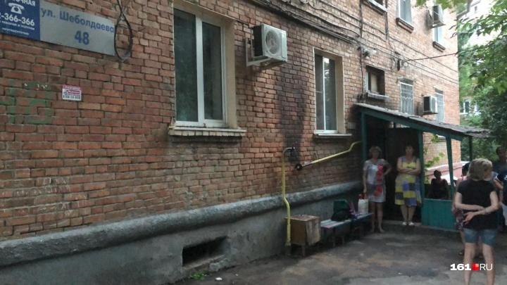 Тушили ковром: в доме на Шеболдаева в Ростове вспыхнул пожар после хлопка газа