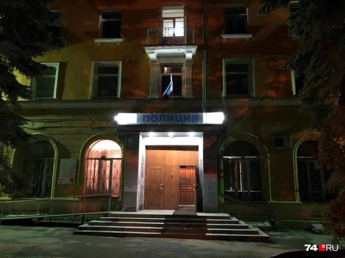 Конфликт со следователем произошёл в Ленинском отделе полиции — на Нахимова, 1