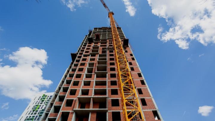 В следующем году екатеринбуржцы увидят ультрамодный небоскрёб с элементами оживающей реальности