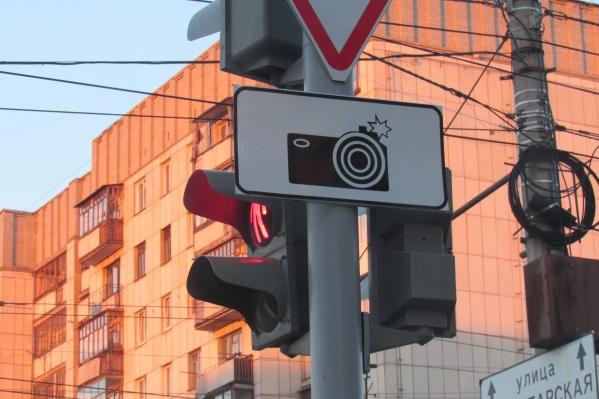 На перекрестках улиц Кургана установят дополнительные камеры