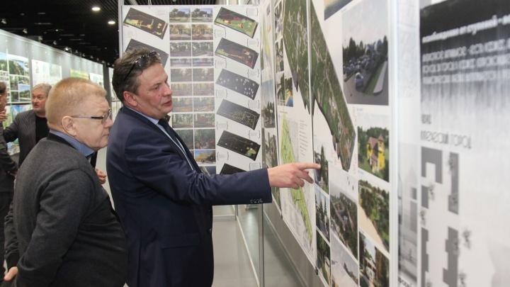 Проект реконструкции Загородного парка выберут 26 ноября