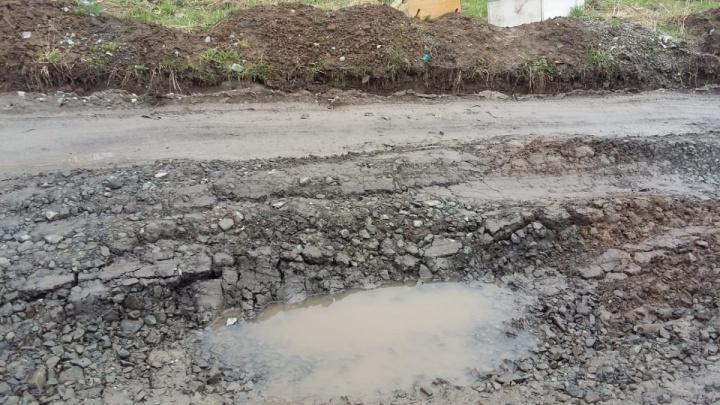Власти сэкономили, чтобы найти деньги на ремонт разбитой улицы для недовольных новосибирцев