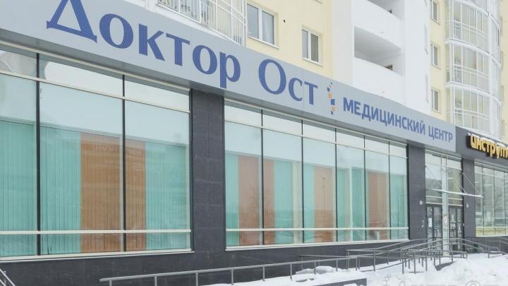 В Екатеринбурге началась акция «Здоровая спина»