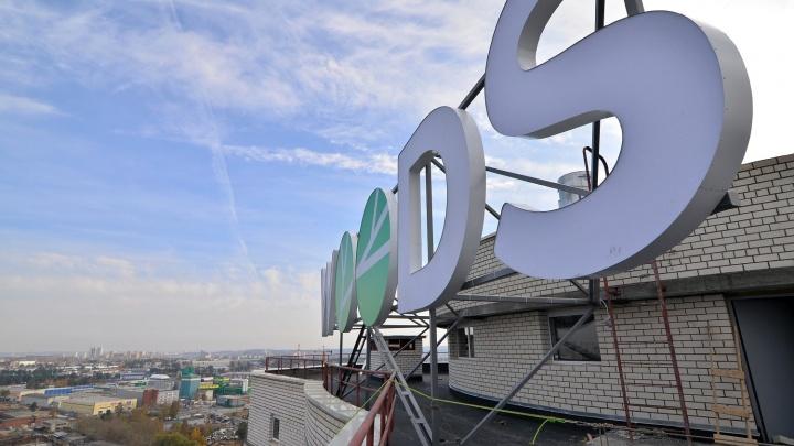 Атомные стройки: в каких районах Екатеринбурга и почём можно купить жильё в долёвку