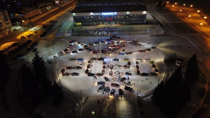 «Ну и поморозились»: жители Рыбинска составили из машин огромную рыбу