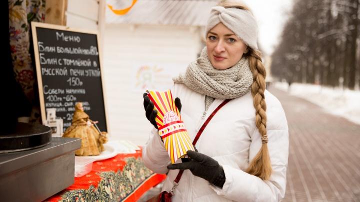 Ярославцев всю Масленую неделю будут кормить 30 поваров