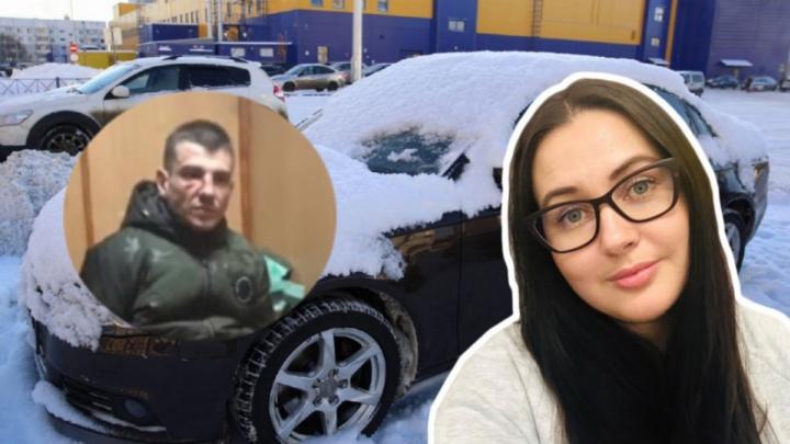 Попутчик клиентки BlaBlaCar Ирины Ахматовой признался в её убийстве: видео