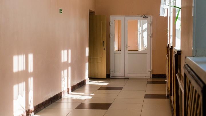 В трех районах Прикамья в школах ввели карантин до 24 февраля