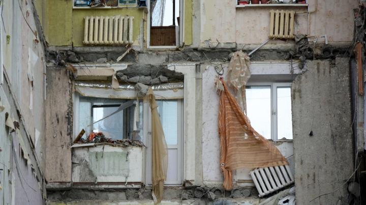 500 магнитогорцев, пострадавших от взрыва в десятиэтажке, получили выплаты на жильё