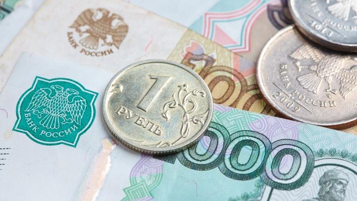 В Екатеринбурге начали софинансировать подготовку к ЕГЭ-2020 — 12378 рублей каждому десятикласснику