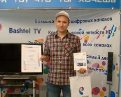 Подведены итоги конкурса интернет-проектов «Цифровая страна»