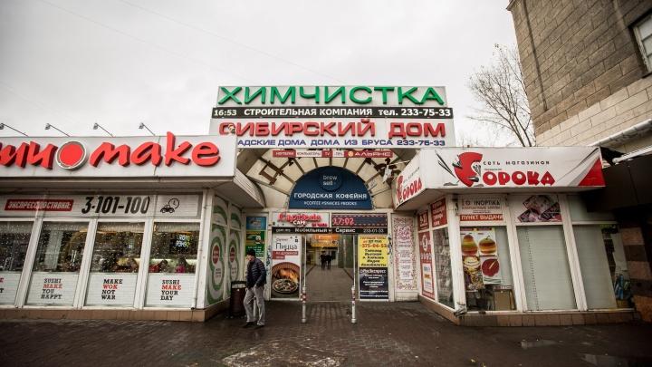 Жители улицы Ленина запретили «Универсаму» строить шестиэтажку на месте пассажа
