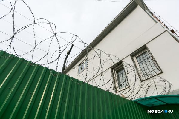 Если женщину лишат родительских прав, она может сесть в тюрьму в ближайшее время и уже по двум уголовным делам
