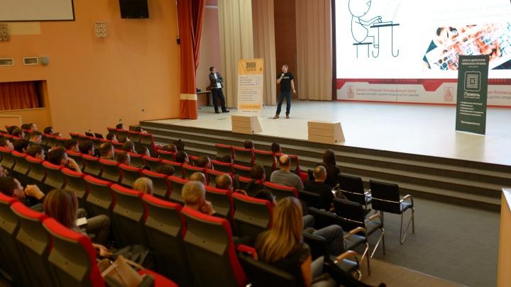В Тюмени пройдет конференция для программистов при поддержке Google