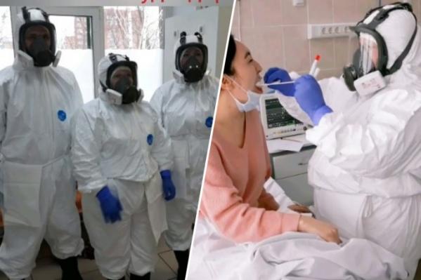 """Недавно в БСМП отработали мероприятия <a href=""""https://ngs24.ru/news/more/66484753/"""" target=""""_blank"""" class=""""_"""">по приемке пациентов с коронавирусом</a>"""