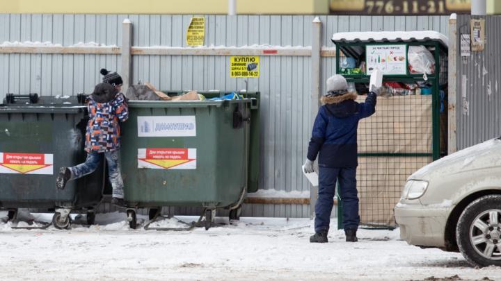 В Челябинской области придумали, как будут разделять мусор. Рассказываем, где и как обкатают проект
