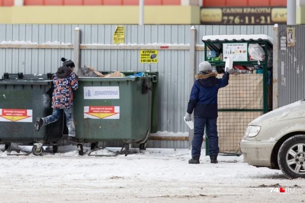 Разделять мусор будут пока не по всей Челябинской области, а только в Южноуральске и Копейске