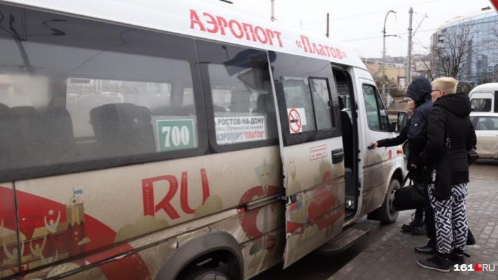 Изменения в графике: автобус №700 «Ростов — Платов» будет ходить чаще