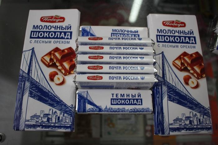 В Новосибирске пока продаются только большие плитки молочного шоколада —маленькие купить не получится. Также пока нет тёмного шоколада